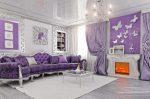 Гостиная сиреневая – Сочетание фиолетового цвета в интерьере: фото комнат, с чем сочетается светло-фиолетовый диван с подушками