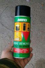 Как убрать старую краску с металла – выбираем жидкость или средство для снятия старой краски, особенности удаления и правила снятия