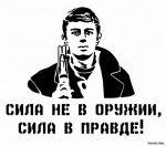 Трафареты что такое – Трафарет — Википедия